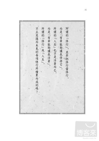 http://im1.book.com.tw/image/getImage?i=http://www.books.com.tw/img/001/063/47/0010634746_b_10.jpg&v=535f8e50&w=655&h=609