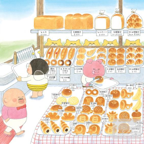 小雞逛超市作者新書!這次由可愛的野貓軍團上場烤麵包嚕!好餓喔∼