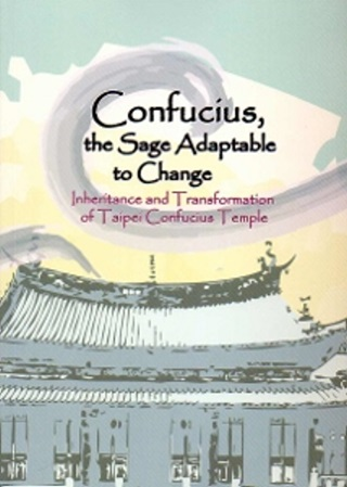 Confucius the sage adaptable to change:inheri