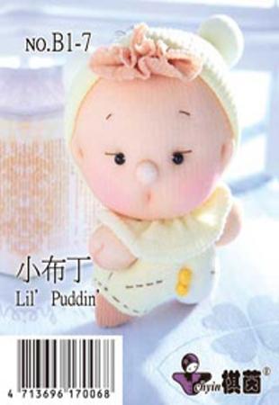 糖果娃娃材料包:歡樂童年小布丁