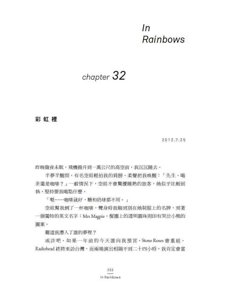 http://im2.book.com.tw/image/getImage?i=http://www.books.com.tw/img/001/064/04/0010640459_b_07.jpg&v=53b3e039&w=655&h=609