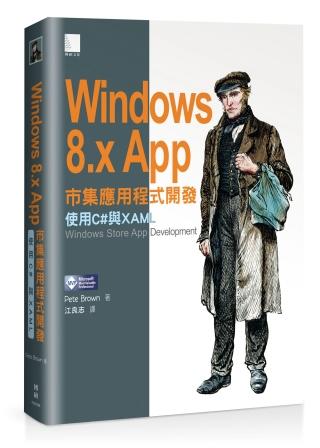 Windows 8.x App...