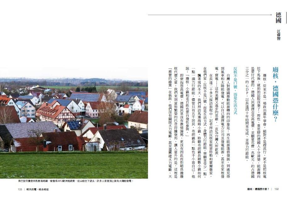 http://im1.book.com.tw/image/getImage?i=http://www.books.com.tw/img/001/064/33/0010643343_b_02.jpg&v=53c3b150&w=655&h=609