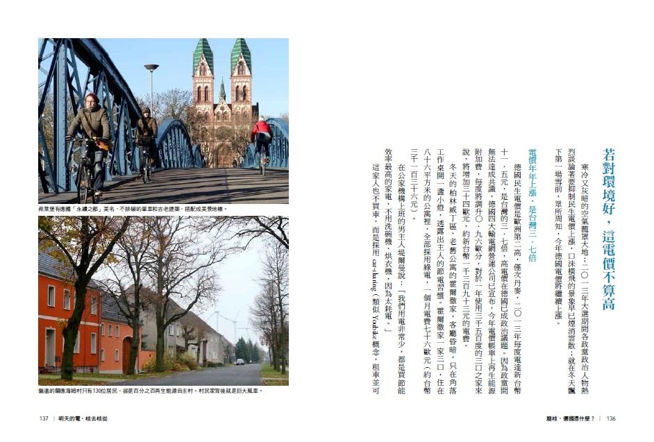 http://im1.book.com.tw/image/getImage?i=http://www.books.com.tw/img/001/064/33/0010643343_b_04.jpg&v=53c3b150&w=655&h=609