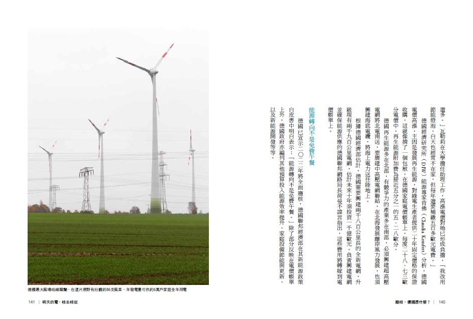 http://im1.book.com.tw/image/getImage?i=http://www.books.com.tw/img/001/064/33/0010643343_b_06.jpg&v=53c3b151&w=655&h=609