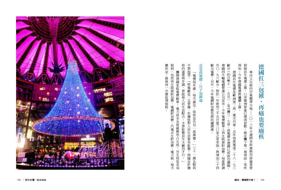 http://im1.book.com.tw/image/getImage?i=http://www.books.com.tw/img/001/064/33/0010643343_b_08.jpg&v=53c3b151&w=655&h=609