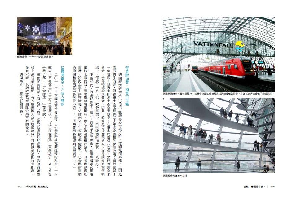 http://im2.book.com.tw/image/getImage?i=http://www.books.com.tw/img/001/064/33/0010643343_b_09.jpg&v=53c3b151&w=655&h=609
