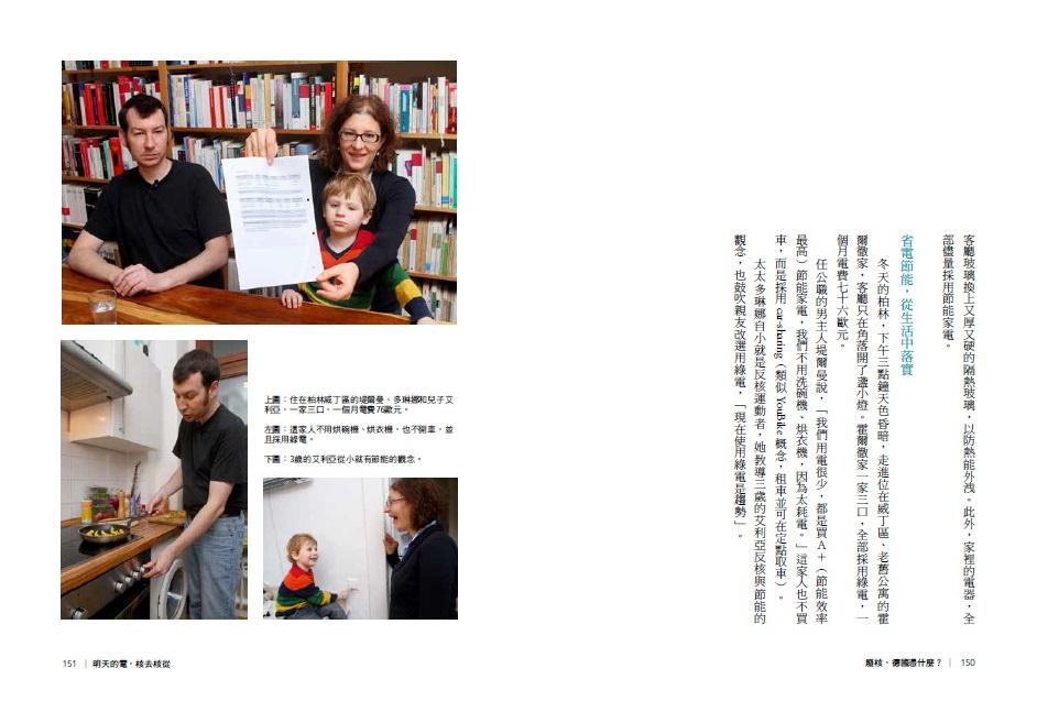 http://im2.book.com.tw/image/getImage?i=http://www.books.com.tw/img/001/064/33/0010643343_b_11.jpg&v=53c3b14f&w=655&h=609
