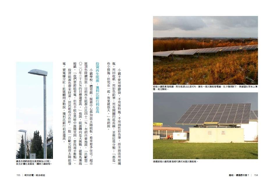 http://im2.book.com.tw/image/getImage?i=http://www.books.com.tw/img/001/064/33/0010643343_b_13.jpg&v=53c3b14f&w=655&h=609