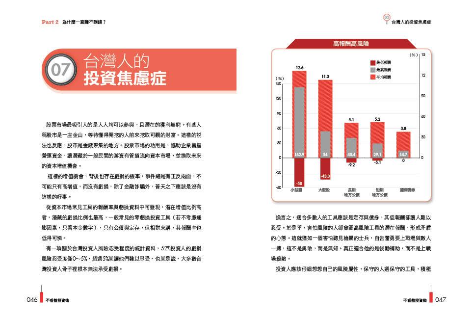http://im1.book.com.tw/image/getImage?i=http://www.books.com.tw/img/001/064/42/0010644261_b_02.jpg&v=53e3567f&w=655&h=609