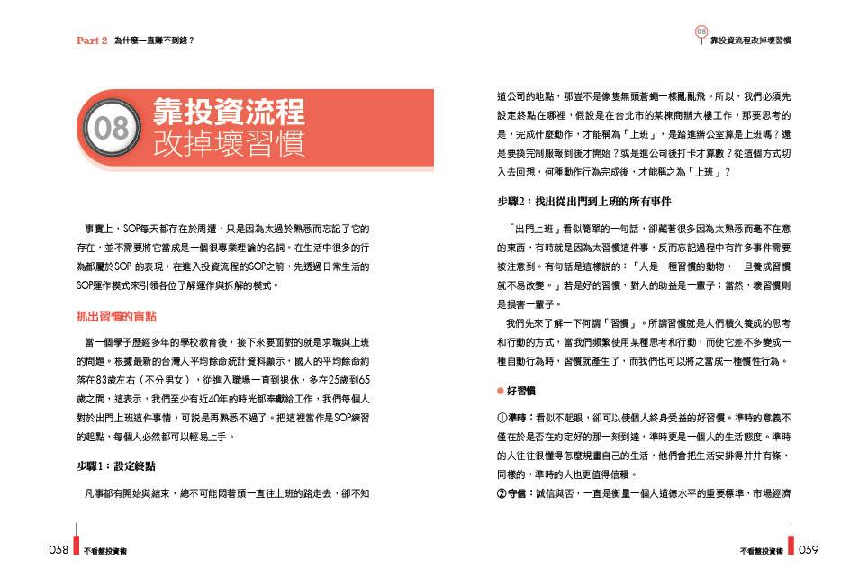 http://im2.book.com.tw/image/getImage?i=http://www.books.com.tw/img/001/064/42/0010644261_b_03.jpg&v=53e3567f&w=655&h=609