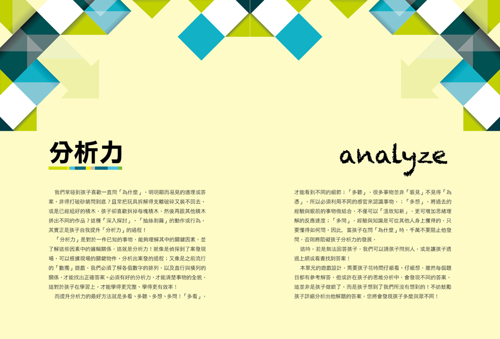 http://im2.book.com.tw/image/getImage?i=http://www.books.com.tw/img/001/064/53/0010645338_b_03.jpg&v=53d8e5c3&w=655&h=609