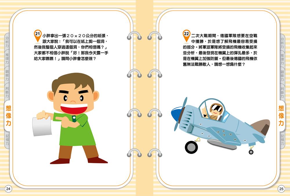 http://im2.book.com.tw/image/getImage?i=http://www.books.com.tw/img/001/064/53/0010645338_b_07.jpg&v=53d8e5c4&w=655&h=609