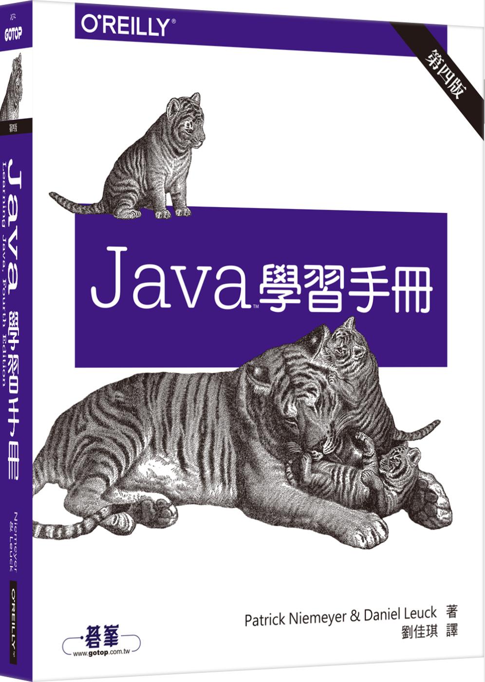 java 8 lambdas pragmatic functional programming pdf