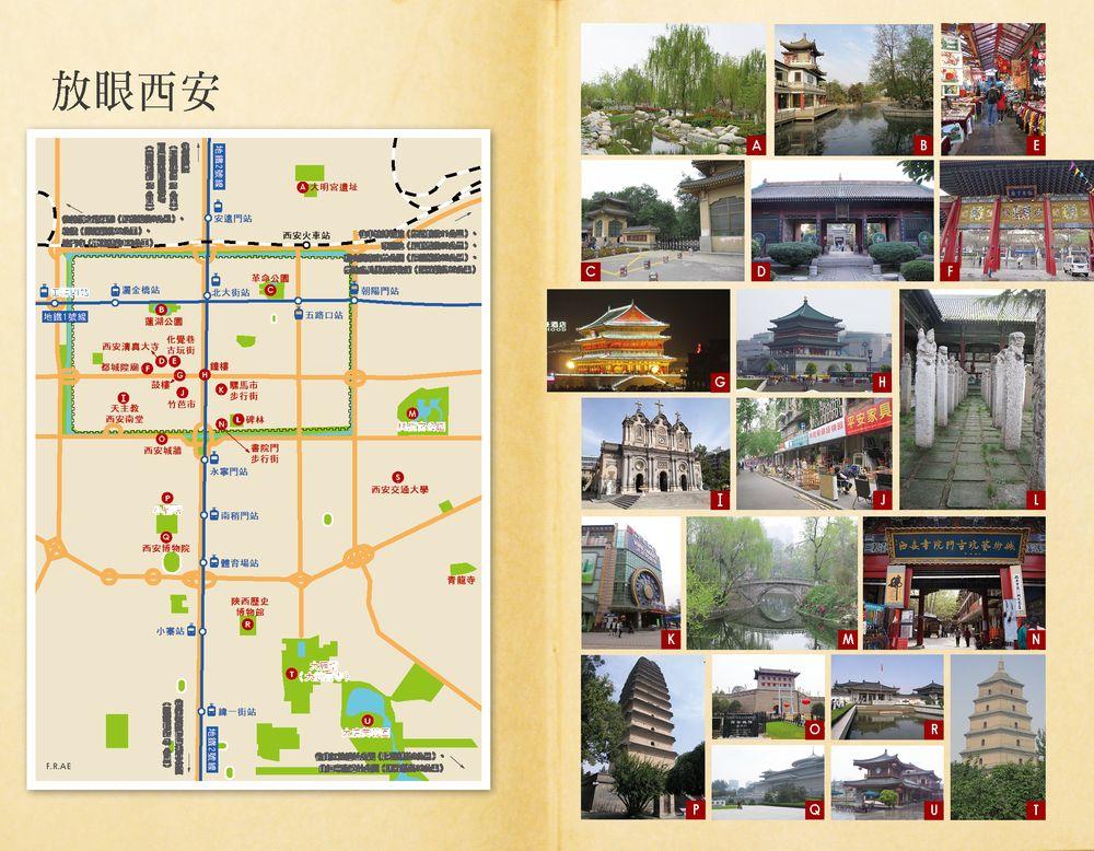 http://im1.book.com.tw/image/getImage?i=http://www.books.com.tw/img/001/064/78/0010647808_b_02.jpg&v=53f70dcc&w=655&h=609