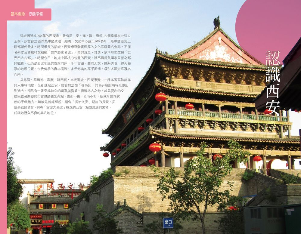 http://im2.book.com.tw/image/getImage?i=http://www.books.com.tw/img/001/064/78/0010647808_b_03.jpg&v=53f70dcd&w=655&h=609