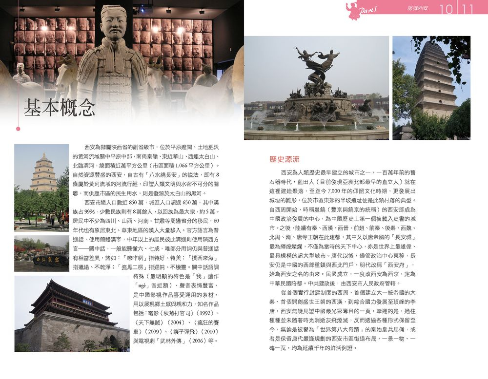 http://im1.book.com.tw/image/getImage?i=http://www.books.com.tw/img/001/064/78/0010647808_b_04.jpg&v=53f70dcd&w=655&h=609