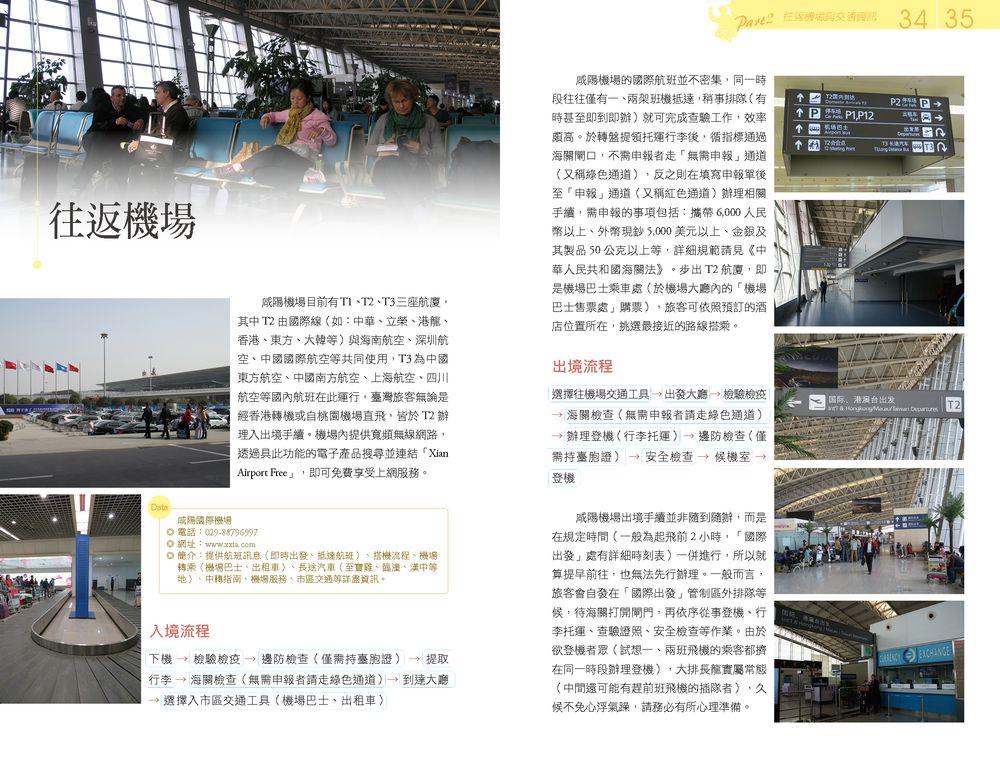 http://im2.book.com.tw/image/getImage?i=http://www.books.com.tw/img/001/064/78/0010647808_b_05.jpg&v=53f70dcd&w=655&h=609