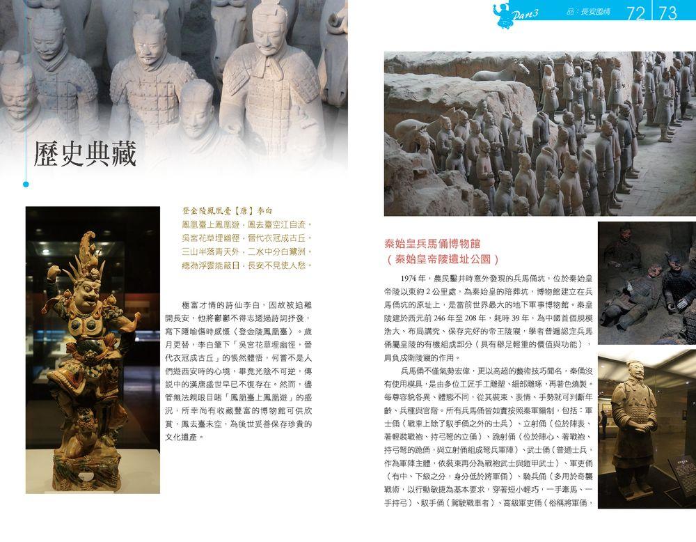 http://im1.book.com.tw/image/getImage?i=http://www.books.com.tw/img/001/064/78/0010647808_b_06.jpg&v=53f70dce&w=655&h=609