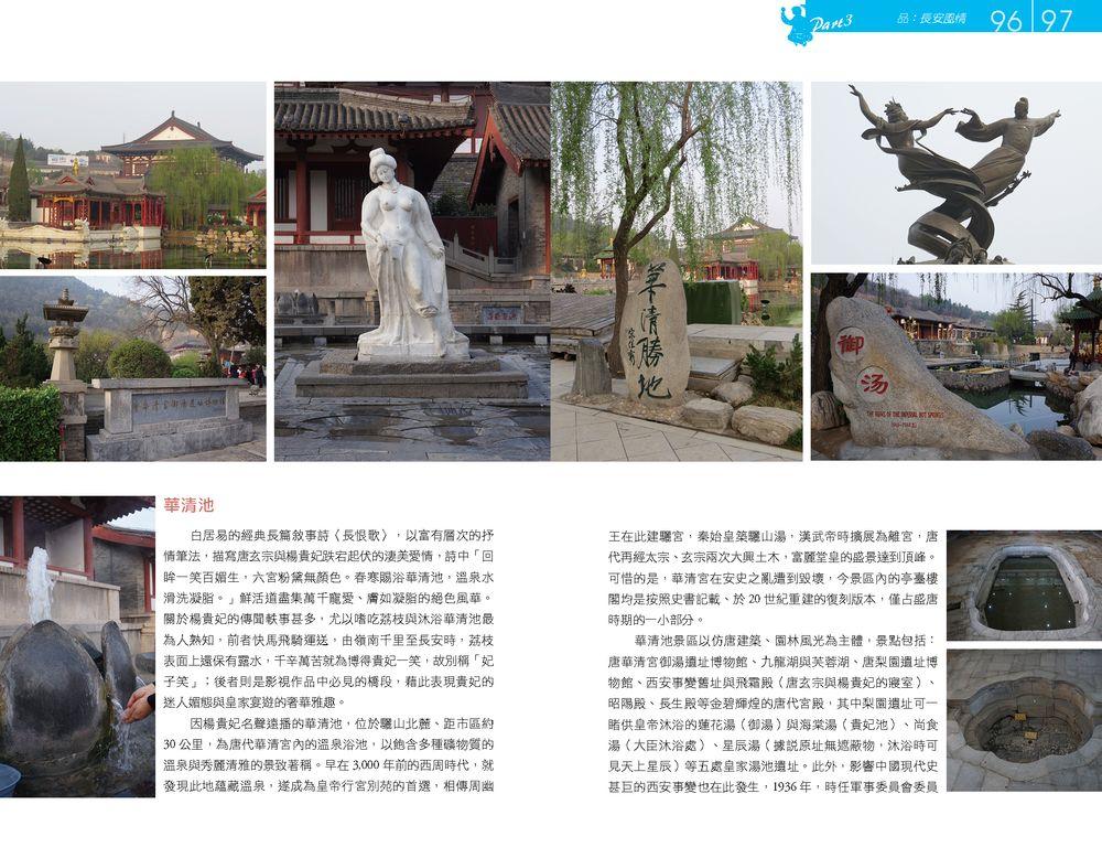 http://im2.book.com.tw/image/getImage?i=http://www.books.com.tw/img/001/064/78/0010647808_b_07.jpg&v=53f70dce&w=655&h=609