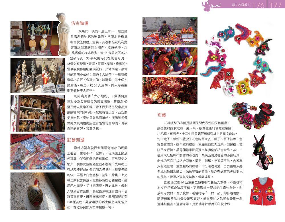 http://im1.book.com.tw/image/getImage?i=http://www.books.com.tw/img/001/064/78/0010647808_b_10.jpg&v=53f70dcb&w=655&h=609