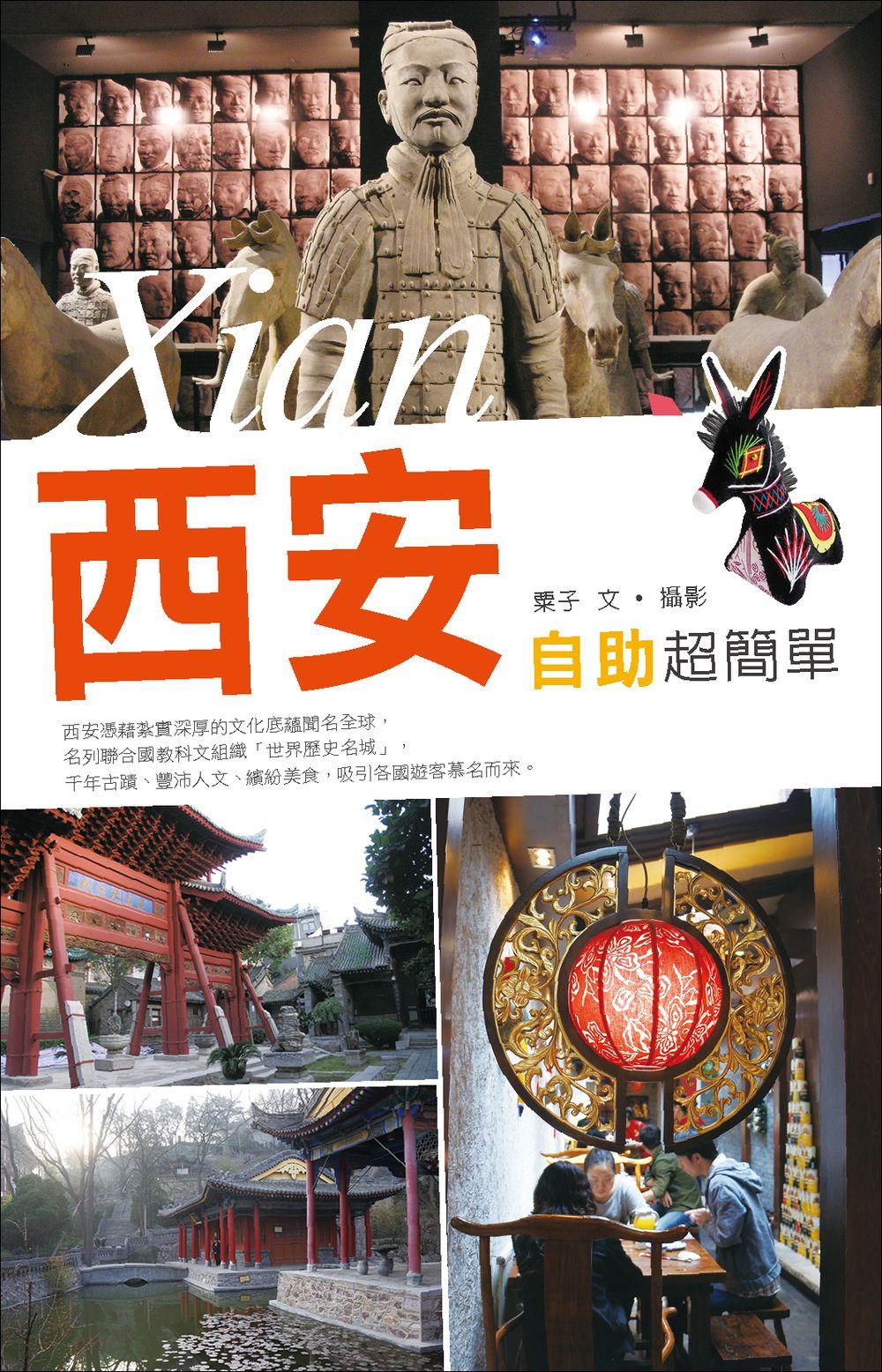 http://im2.book.com.tw/image/getImage?i=http://www.books.com.tw/img/001/064/78/0010647808_bc_01.jpg&v=53f70dd0&w=655&h=609