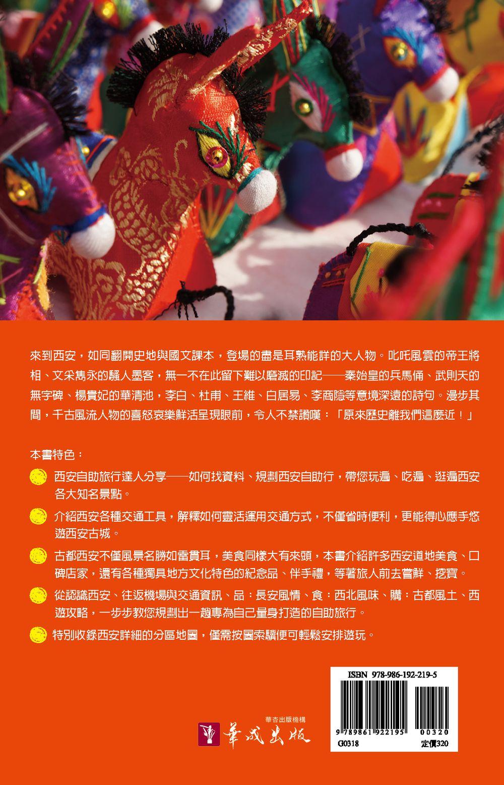 http://im2.book.com.tw/image/getImage?i=http://www.books.com.tw/img/001/064/78/0010647808_bf_01.jpg&v=53f70dd1&w=655&h=609