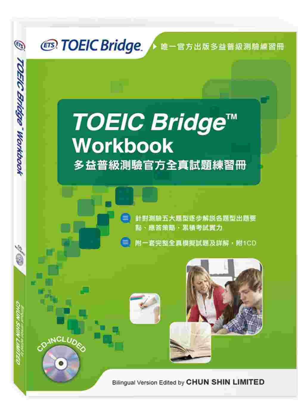 多益普级测验官方全真试题练习册 (附光盘一片):TOEIC Bridge Workbook