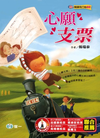 http://im2.book.com.tw/image/getImage?i=http://www.books.com.tw/img/001/065/10/0010651070_bc_01.jpg&v=54240b1d&w=655&h=609