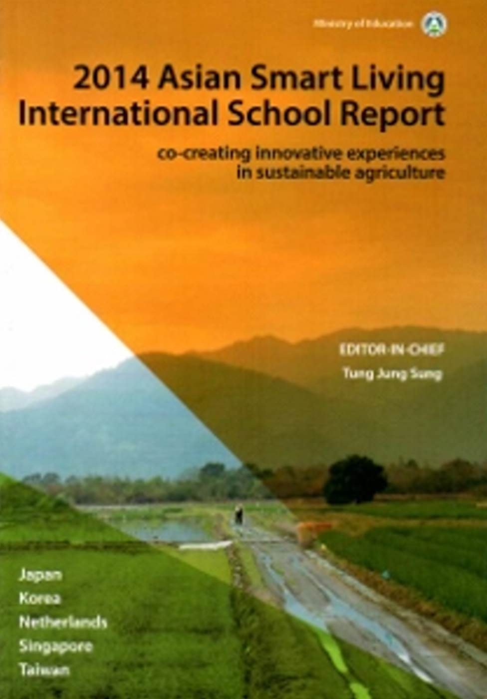 2014 Asian Smart Living International School Report : Co~Creating Innovative Exp