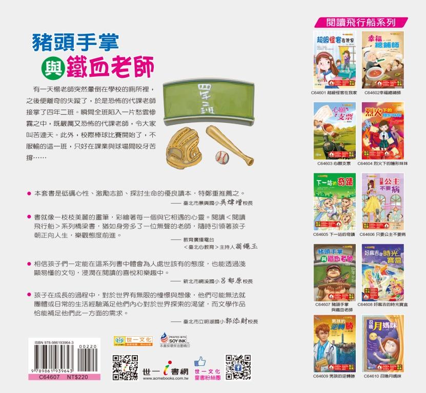 http://im2.book.com.tw/image/getImage?i=http://www.books.com.tw/img/001/065/33/0010653340_bf_01.jpg&v=543cfc41&w=655&h=609
