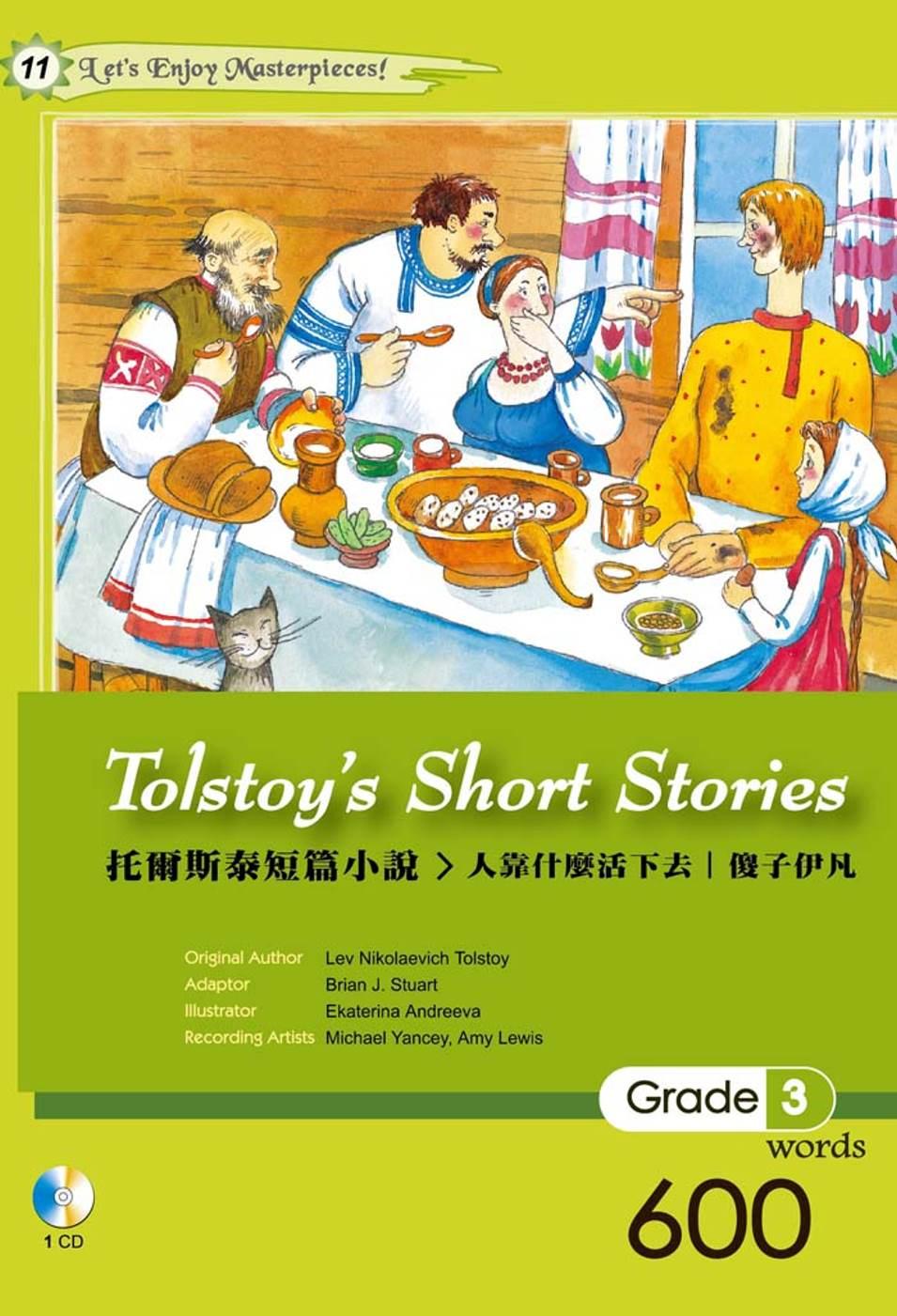 托爾斯泰短篇小說Tolstoy's Short Stories(25K軟皮精裝+1CD)
