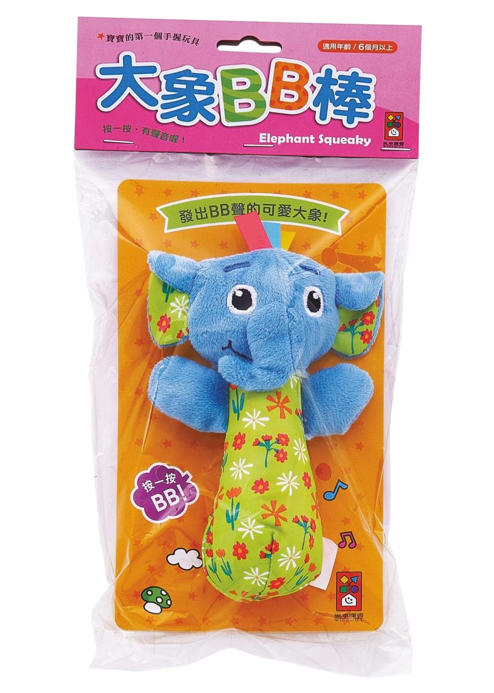 大象BB棒