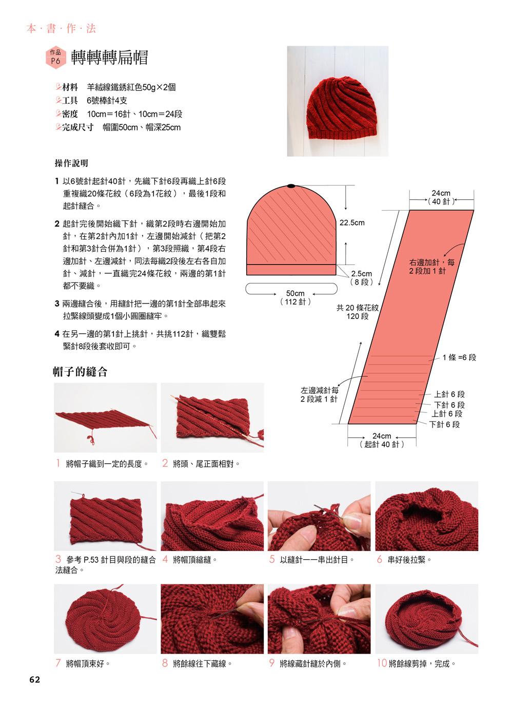 //im2.book.com.tw/image/getImage?i=http://www.books.com.tw/img/001/065/52/0010655213_b_09.jpg&v=54522fad&w=655&h=609