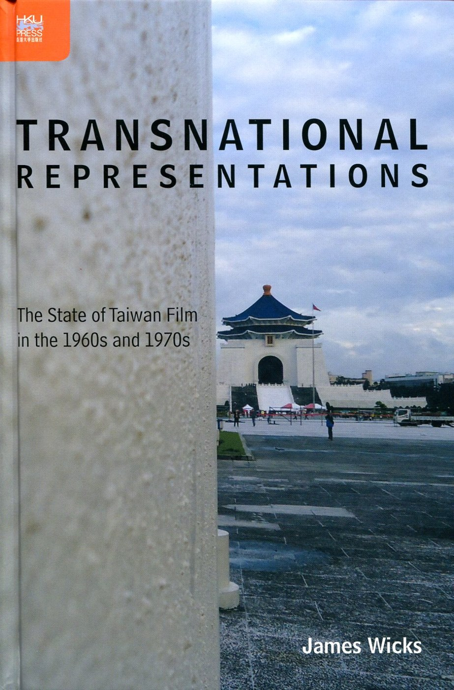 Transnational Representations:The State of Ta