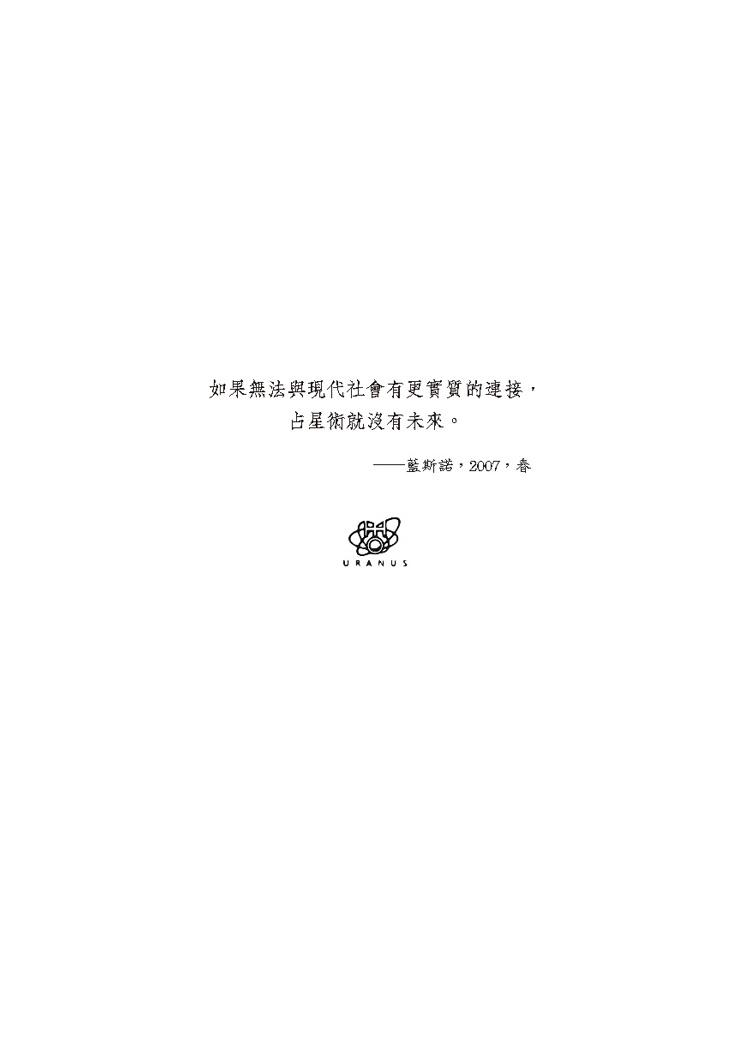 http://im2.book.com.tw/image/getImage?i=http://www.books.com.tw/img/001/066/05/0010660582_b_01.jpg&v=54980f97&w=655&h=609