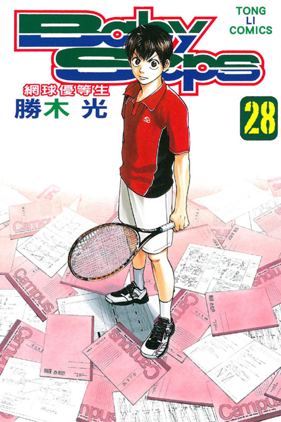 Baby Steps ~ 網球優等生~ 28