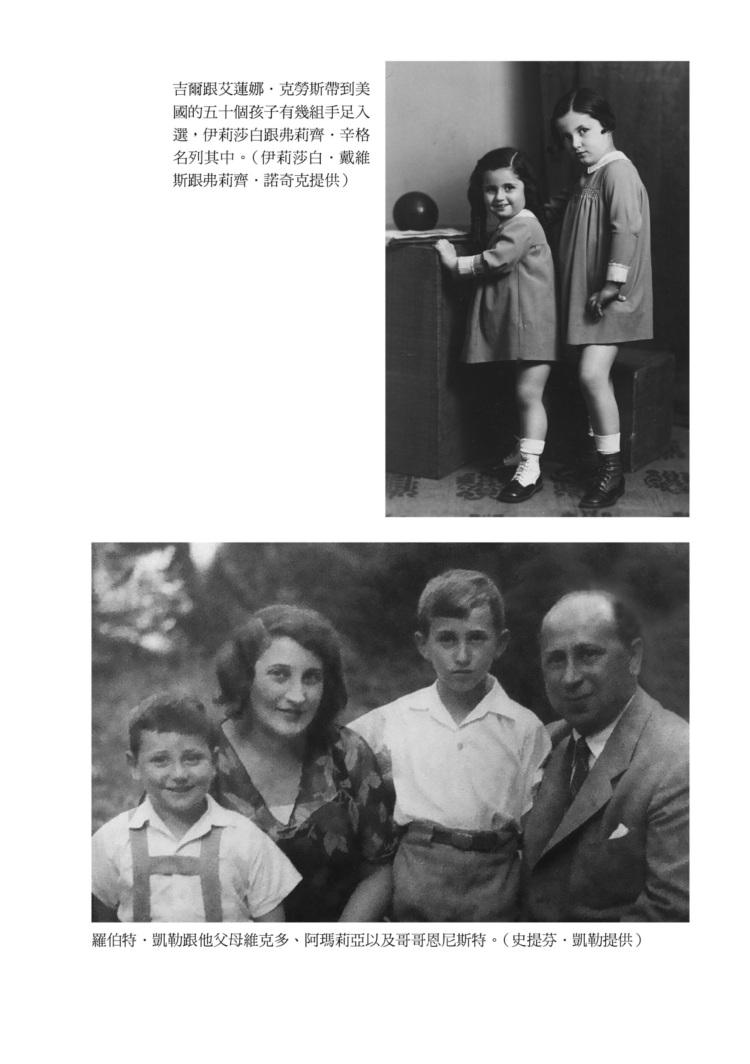 ◤博客來BOOKS◢ 暢銷書榜《推薦》五十個孩子:一對平凡夫妻的不凡旅程
