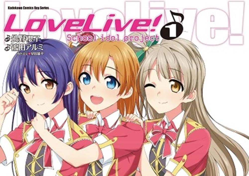 LoveLive^! 01
