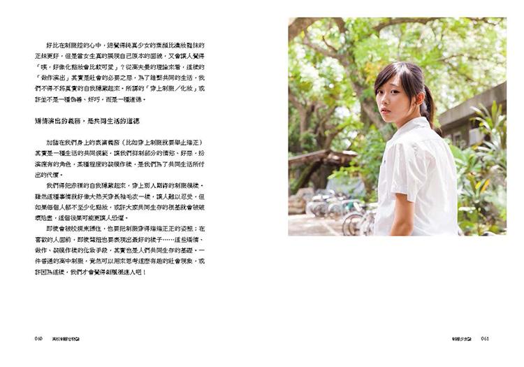 http://im2.book.com.tw/image/getImage?i=http://www.books.com.tw/img/001/066/88/0010668805_b_03.jpg&v=550ffa1c&w=655&h=609