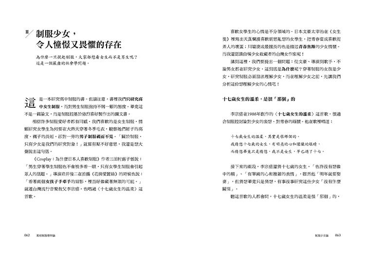 http://im1.book.com.tw/image/getImage?i=http://www.books.com.tw/img/001/066/88/0010668805_b_04.jpg&v=550ffa1c&w=655&h=609
