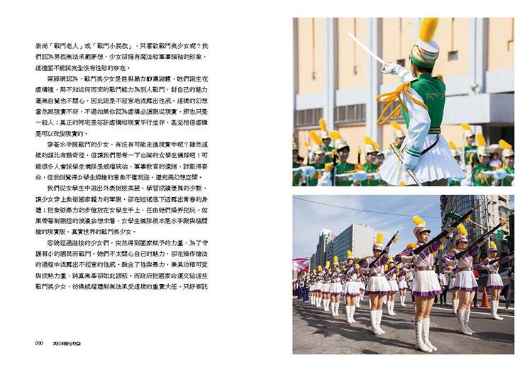 http://im2.book.com.tw/image/getImage?i=http://www.books.com.tw/img/001/066/88/0010668805_b_05.jpg&v=550ffa1c&w=655&h=609