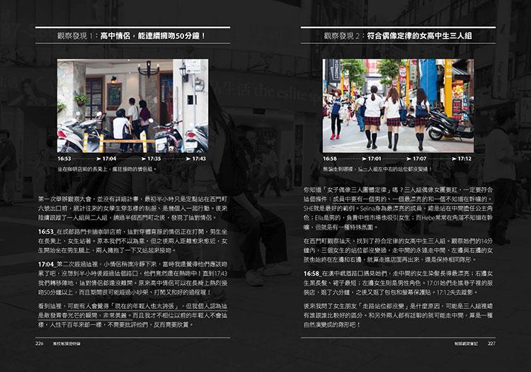 http://im1.book.com.tw/image/getImage?i=http://www.books.com.tw/img/001/066/88/0010668805_b_08.jpg&v=550ffa1d&w=655&h=609