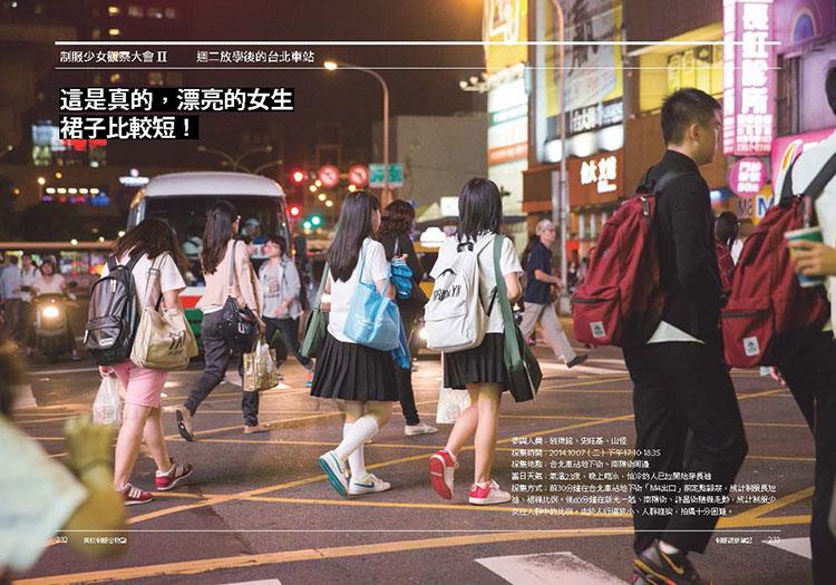 http://im2.book.com.tw/image/getImage?i=http://www.books.com.tw/img/001/066/88/0010668805_b_09.jpg&v=550ffa1d&w=655&h=609