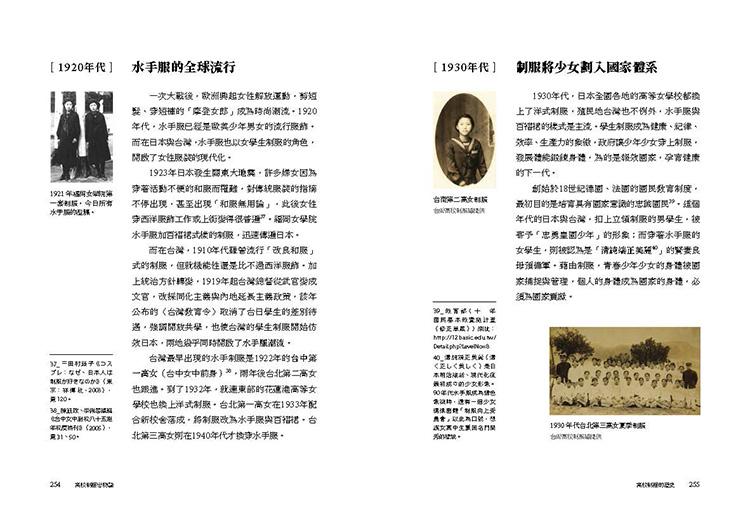 http://im1.book.com.tw/image/getImage?i=http://www.books.com.tw/img/001/066/88/0010668805_b_10.jpg&v=550ffa1c&w=655&h=609