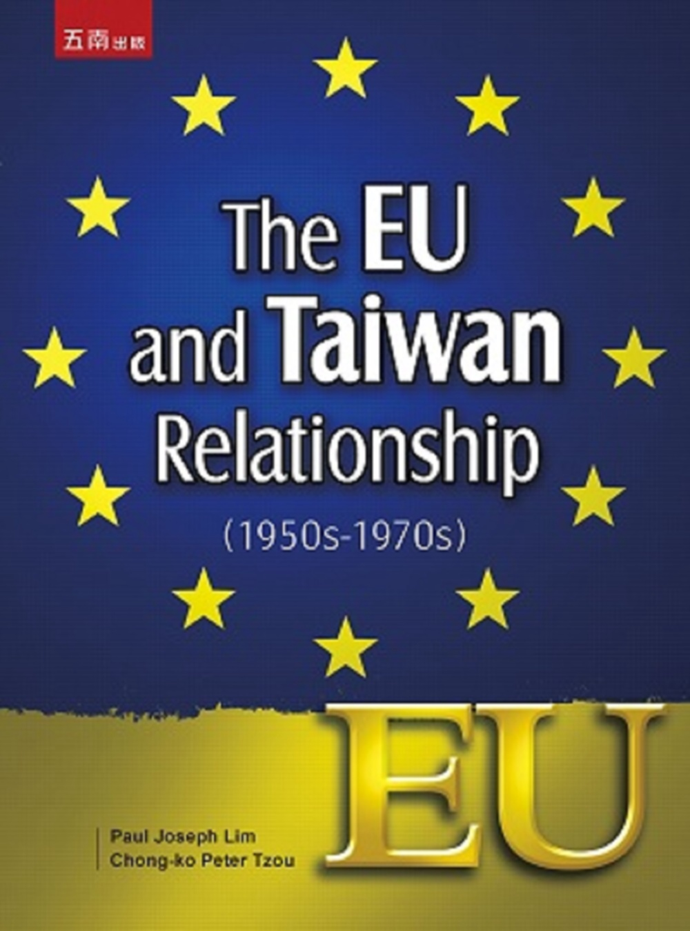 The EU and Taiwan Relationship ^(1950s~1970s^