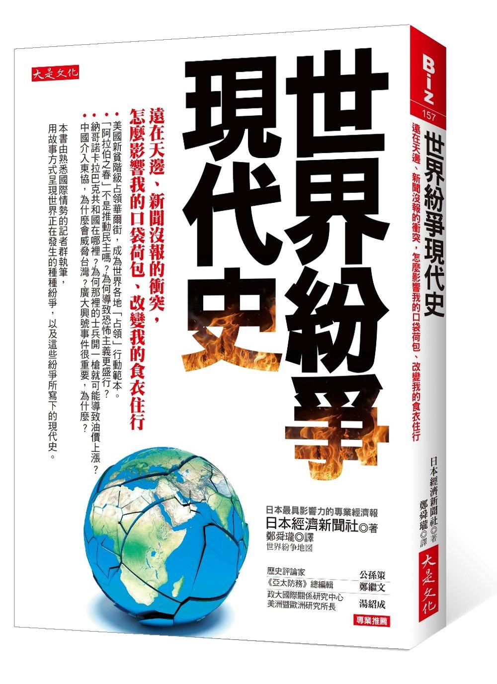 http://www.books.com.tw/img/001/066/91/0010669136.jpg