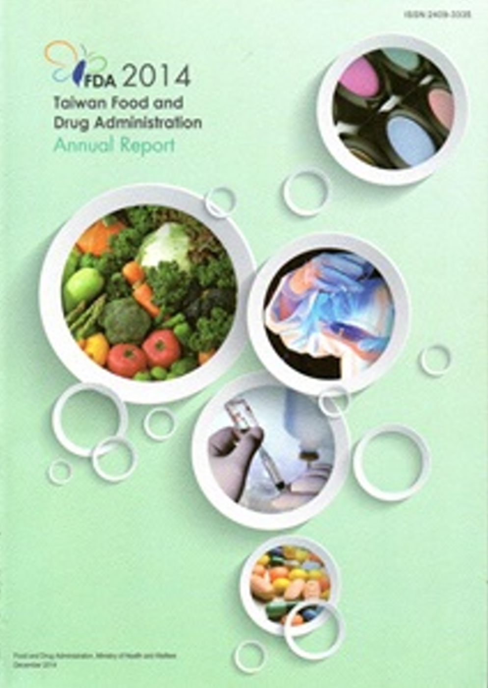 2014 Taiwan Food and Drug Administration Annual Report(食品藥物管理署年報英文版)(103/12)
