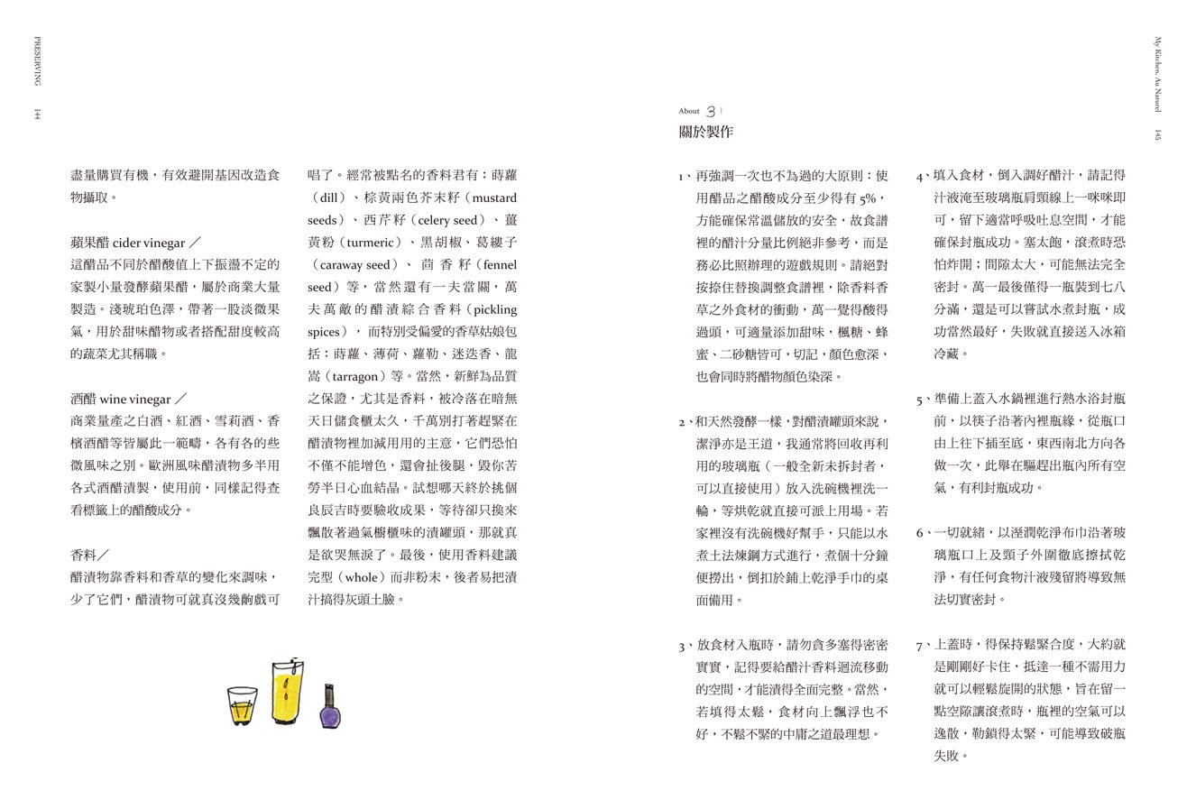 http://im2.book.com.tw/image/getImage?i=http://www.books.com.tw/img/001/067/61/0010676128_b_05.jpg&v=55631620&w=655&h=609