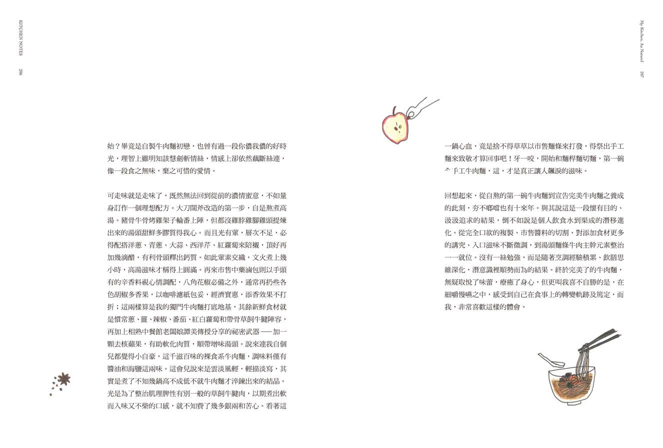http://im2.book.com.tw/image/getImage?i=http://www.books.com.tw/img/001/067/61/0010676128_b_07.jpg&v=55631621&w=655&h=609